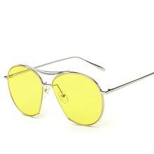 2019 Fashion Round Sunglasses Women Men Personality Retro Brand Designer Unisex