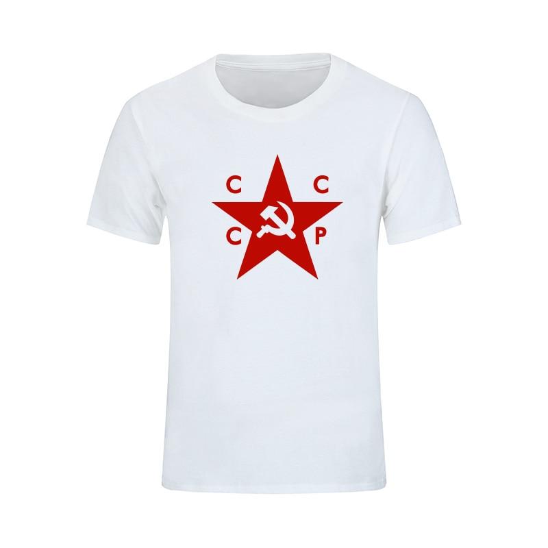 Verano CCCP Camisetas Rusas Hombres URSS Unión Soviética Hombre - Ropa de hombre - foto 3