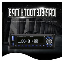 Автомобиль, Радио стерео плеер Bluetooth телефон AUX-IN MP3 FM/USB/1 din/пульт дистанционного управления для iPhone 12 В автомобильная аудиосистема Авто 2017, распродажа Новый