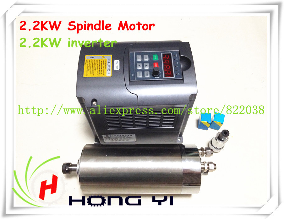 Water Cooled spindle motor Set 2.2KW Spindle Motor and Matching 2.2KW inverter and Free 2pcs ER20 water cooling spindle sets 1pcs 0 8kw er11 220v spindle motor and matching 800w inverter inverter and 65mmmount bracket clamp
