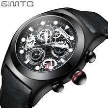 2018 NEW Fashion Men Watch Luxury Brand Gold Date Quartz Wristwatch Waterproof Clock Leather Sport Watches Relogio Masculino цена