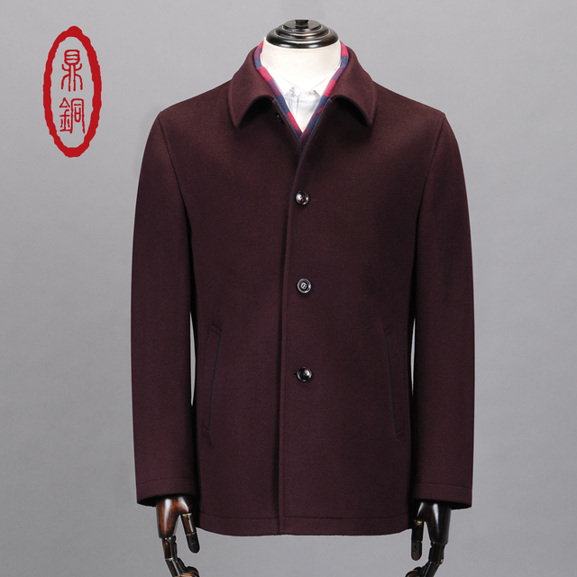 DINGTONG Men's 100% Wool Coat WOOL Jackets Casual Fashion Burgundy Classic Style Loose Fit Coats Clearance Sale Trench Overcoat