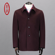 Mens winter jacket clearance online shopping-the world largest