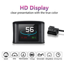 HUD OBD2 Computer Car Speed Projector Digital Speedometer Display Fuel Consumption Temperature Gauge Diagnostic Tool automobile trip on board digital gauge obd2 port driving display speedometer temperature gauge