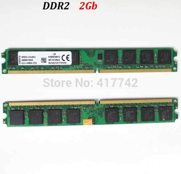 Mälu ddr2 2 gb RAM töölauamälu 2g DDR2 800Mhz 667Mhz 533Mhz / 2G 800 667 533 - eluaegne garantii - hea kvaliteet