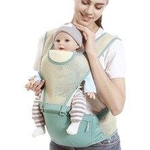 Детский слинг, дышащий передний облицовочный кенгуру, высокое качество, удобный рюкзак, экономия труда, сумка, обертывание, кенгуру