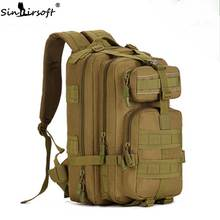 Gift! SINAIRSOFT 30L-40L 3P Hunting Fishing Camping Serpentine Tactical Backpack Military Camping Hiking Sport Travel Rucksacks