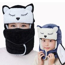 Russian Bomber Hats Women Parent-Child Caps Winter Windproof