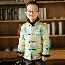 Китайская традиционная Новогодняя одежда для мальчиков комплекты