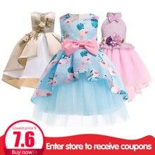 ab38b354b Girls dress summer kids dresses for girl princess costume children clothing  baby clothes tutu 2 3