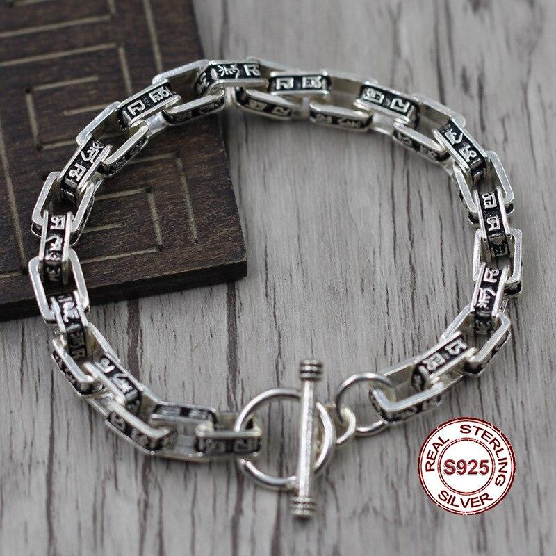 S925 серебро браслет персонализированные классический подразумеваемых Защитите безопасный буддийских писаний украшения подарок цепи & Брас...