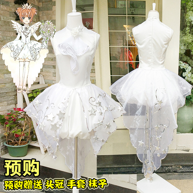 CARDCAPTOR SAKURA KINOMOTO SAKURA Star Wedding Dress With Wing - Star Wedding Dress