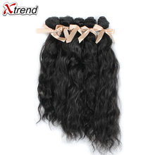 Xtrend Synthetic Water Wave Hair 16 18 20 inch 5pcs/Package 170g Hair Extensions Black Color Bundles Deals for Women(China)