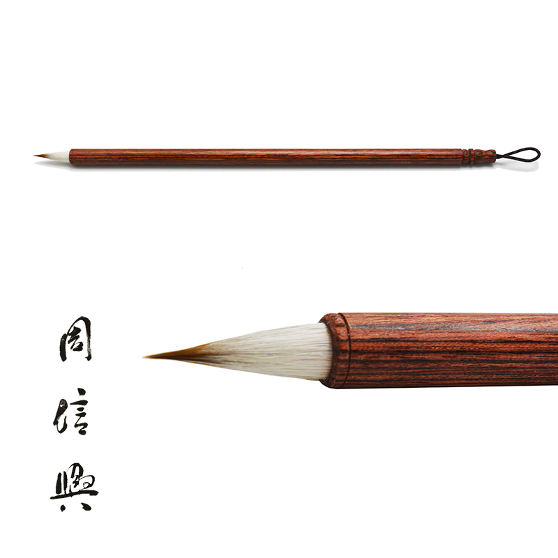 Excellent Quality Chinese Lower Case Calligraphy Brushes Pen For Woolen And Weasel Hair Writing Brush Fit For Student School