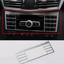 Стайлинга автомобилей интерьера центральной консоли и пуговицы Панель отделка Chrome CD Тарелка декоративная крышка для Mercedes Benz W212 e класса AMG e200L
