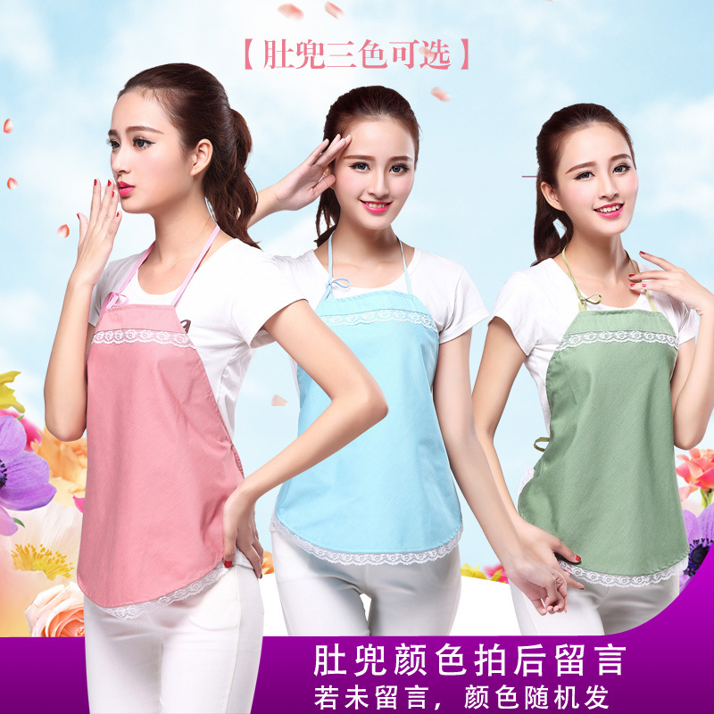 Radiation-resistant maternity clothing clothes innerwear burp cloth apron protective clothing spring and autumn of the four