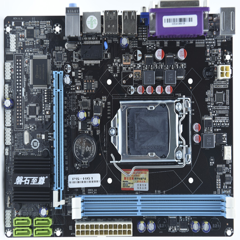 все цены на PANSHI PS-H61 1155 pin motherboard support Core i3 I5 I7 new H61 motherboard with HDMI printer port COM