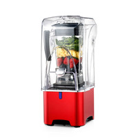 Juicers The smoothies are used for the mixing of ice cream and juicer.NEW