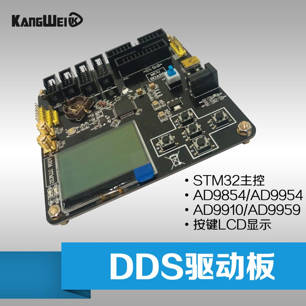 Full set of DDS driver board with the store all kinds of DDS module button AD9854/9954 display LCDFull set of DDS driver board with the store all kinds of DDS module button AD9854/9954 display LCD
