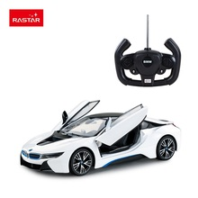 Buy Bmw Car Model And Get Free Shipping On Aliexpress Com