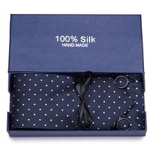 Подарочная коробка мужской галстук шелк жаккард тканый галстук носовой платок Запонки Наборы для формальной Свадебная деловая вечеринка