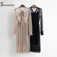 Smmoloa 2018 Spring Autumn Korean Lace Dress Female Mesh 2pcs Sets Dress PINK IS NOT IN