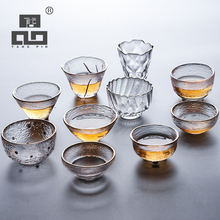 TANGPIN heat-resistant transparents glass teacup for tea cup kung fu