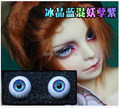 Crystal Blue Purple Mixed Acrylic Eyes 12mm, 14mm,16mm,18mm  For BJD Doll 1/3 1/4 1/6  SD MSD Luts DOD AS DZ GC13