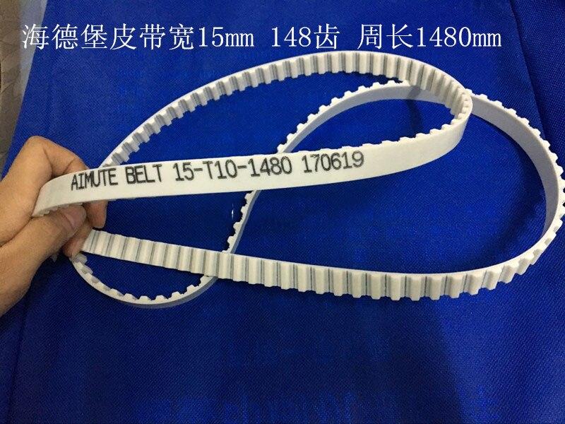 100% original New Heidelberg belt Folding machine belt Printing machine belt Synchronous belt Water hose T10 1480 15 148 teeth