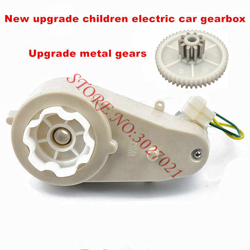 550 electric motor with gear box,Children electric car gearbox with motor,baby motorcycle gearbox dc motor 12V engine gear box