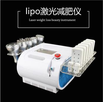 Portable 7 in 1 vacuum ultrasonic slimming cavitation machine massage machine for body and face RF