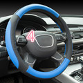 Deluxe double color mosaic steering wheel sleeve 38 cm diameter super fiber automobile steering wheel cover 5 color choices