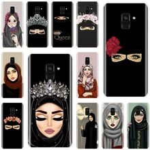 Oriental Woman In Hijab Face Muslim Islamic Gril Eyes TPU Phone Case For Samsung Galaxy A5 A7 A8 2015 A3 A5 A7 2016 A5 A7 2017(China)