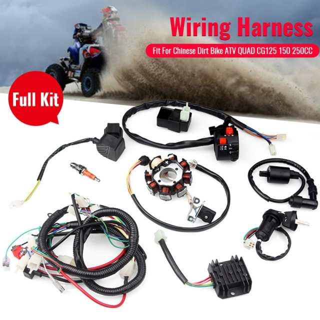 wiring harness kit for atv all new hot sale full electrical wiring harness kit fit for  electrical wiring harness kit fit
