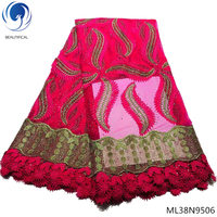 BEAUTIFICAL africa lace fabrics pink african lace fabric african fabrics tulle lace fabric 2019 best selling products ML38N95