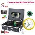 20 м/30 м/40 м/50 м 9 дюймов WiFi Беспроводная 22 мм промышленная труба канализационная инспекционная видеокамера система IP68 водонепроницаемая 1000 Т...