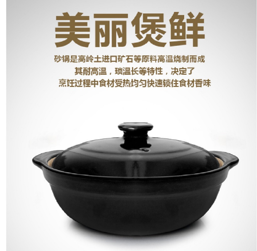 0 6L 1L 1 5L 2L Ceramic casserole porridge stew vermicelli pot fire resistant lithium porcelain soup pot in Casseroles from Home Garden