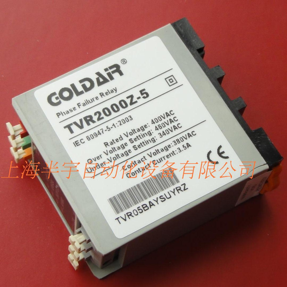 цена на new original Off-phase sequence relay TVR2000Z-5 three-phase 400V power protection