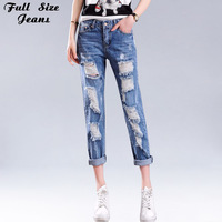 Summer Korea Plus Size Loose Ripped Broken Woman White Jeans With Holes Pencil Harem Denim Jean
