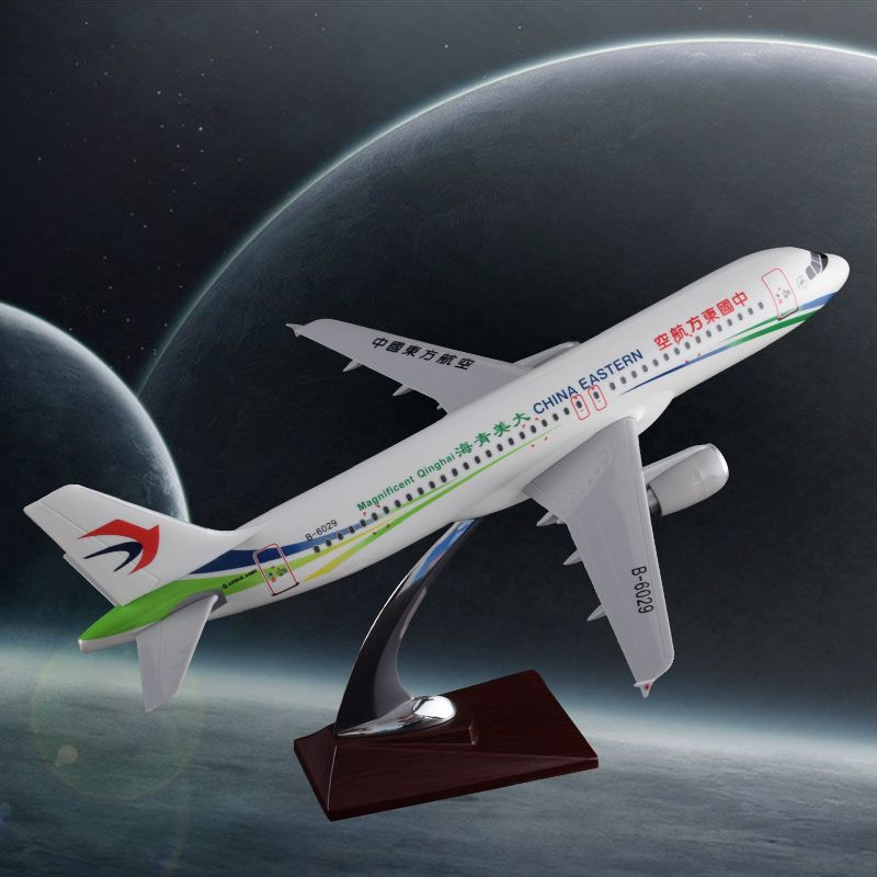 37cm Resin Plane Model A320 Airplane Model China Eastern Qinghai Airlines Aircraft Model China Eastern Airways Aviation Model phoenix 10596 a330 200 b 6538 chinese eastern airlines skyteam no 1 400 commercial jetliners plane model hobby