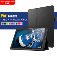 New Arrival Litchi PU Leather Case Flip Cover Case For Lenovo Tab 2 Tab2 A10 70F