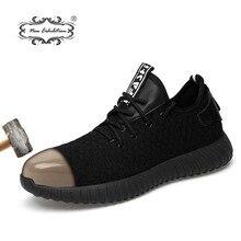 Новая выставка, Мужская модная защитная обувь, дышащая, летящая, тканая, анти-разбивающая, стальная, с мыском, Защитная, из волокна, Мужская Рабочая обувь