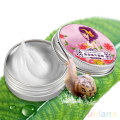 BEST SALE 2015 New Arrival Women's Skin Care Moisturizing Whitening Anti Wrinkle Snail Facial Cream 4DZ7 7GS7