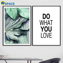 Green Leaves Do What You Love Quote Nordic Posters And Prints Wall Art Canvas Painting Plant Pictures For Living Room Decor