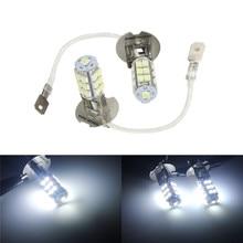 ANGRONG 2 шт. светодиодный светильник для Автомобиля H3 25 SMD 3528 Светодиодный светильник для стайлинга автомобилей с боковой головкой противотуманный светильник для вождения ксеноновые лампы белого цвета