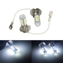 Angrong 2 шт. светодио дный автомобиль свет H3 25 SMD 3528 светодио дный лампа автомобилей Стайлинг сбоку фар Туман дальнего света лампы ксеноновые Белый