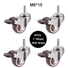 "4PCS Mini 1"" Mute Wheel With Brake Loading 20kg Replacement Swivel Casters Rollers Wheels With M6*15 Screw Rod JF1449(China)"
