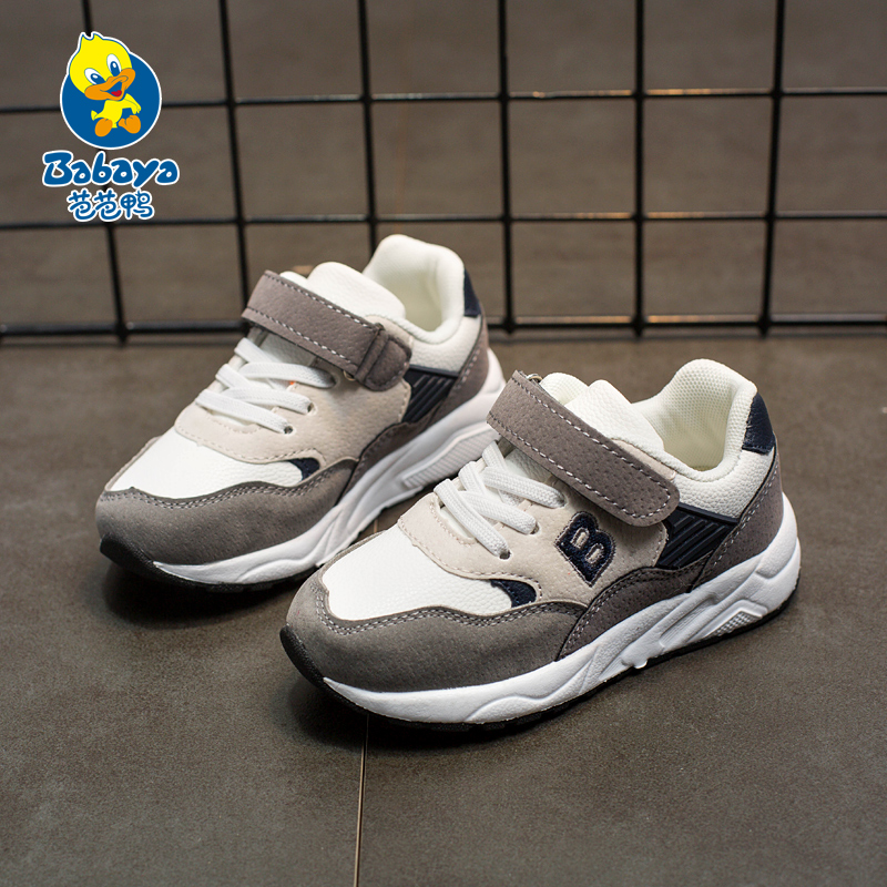 2017 autumn babaya children shoes boys girls sneakers Sports running shoes kids tenis infantil zapatilla zapato chaussure enfant kids shoes boys girls shoes chaussure enfant boys autumn winter shoes children sport shoes unisex breathable boys sneakers