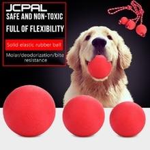 Пищевой игрушечный мяч для питомца, красная игрушка для собаки, интерактивные резиновые шарики для щенка, моляры и чистки зубов, игрушечные шарики