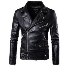 MarKyi 2017 fashion luxury motorcycle men leather jacket good quality jackets and coats plus size slim fit